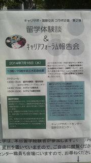 P1000574.jpg