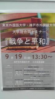 P1000613.jpg